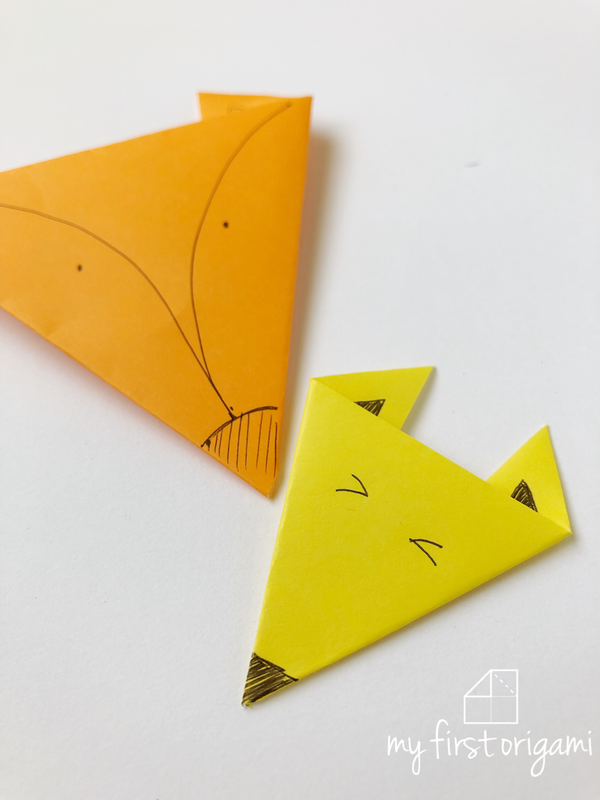 How To Make An Origami Fox Puppet - Folding Instructions - Origami ... | 800x600